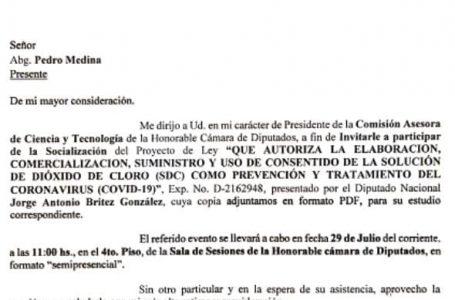 MAÑANA PRESENTAN EL PROYECTO DE LEY DEL CDS EN EL EDIFICIO DE LA CÁMARA DE DIPUTADOS DE PARAGUAY